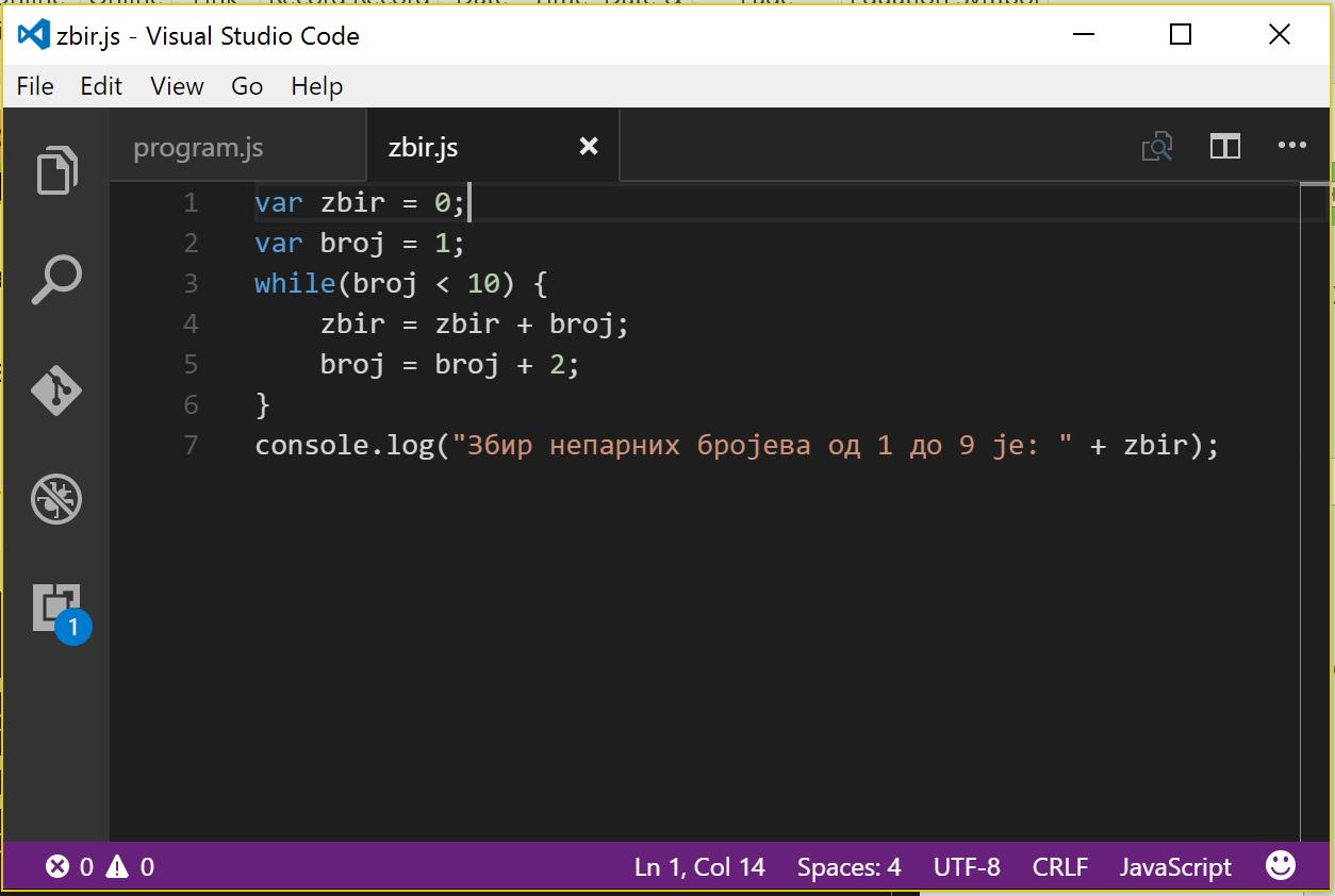 JavaScript program koji računa zbir brojeva