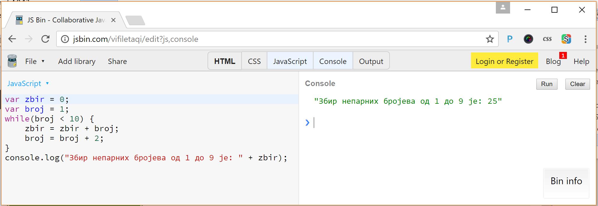 jsBin sajt na kome možete da unesete JavaScript kod