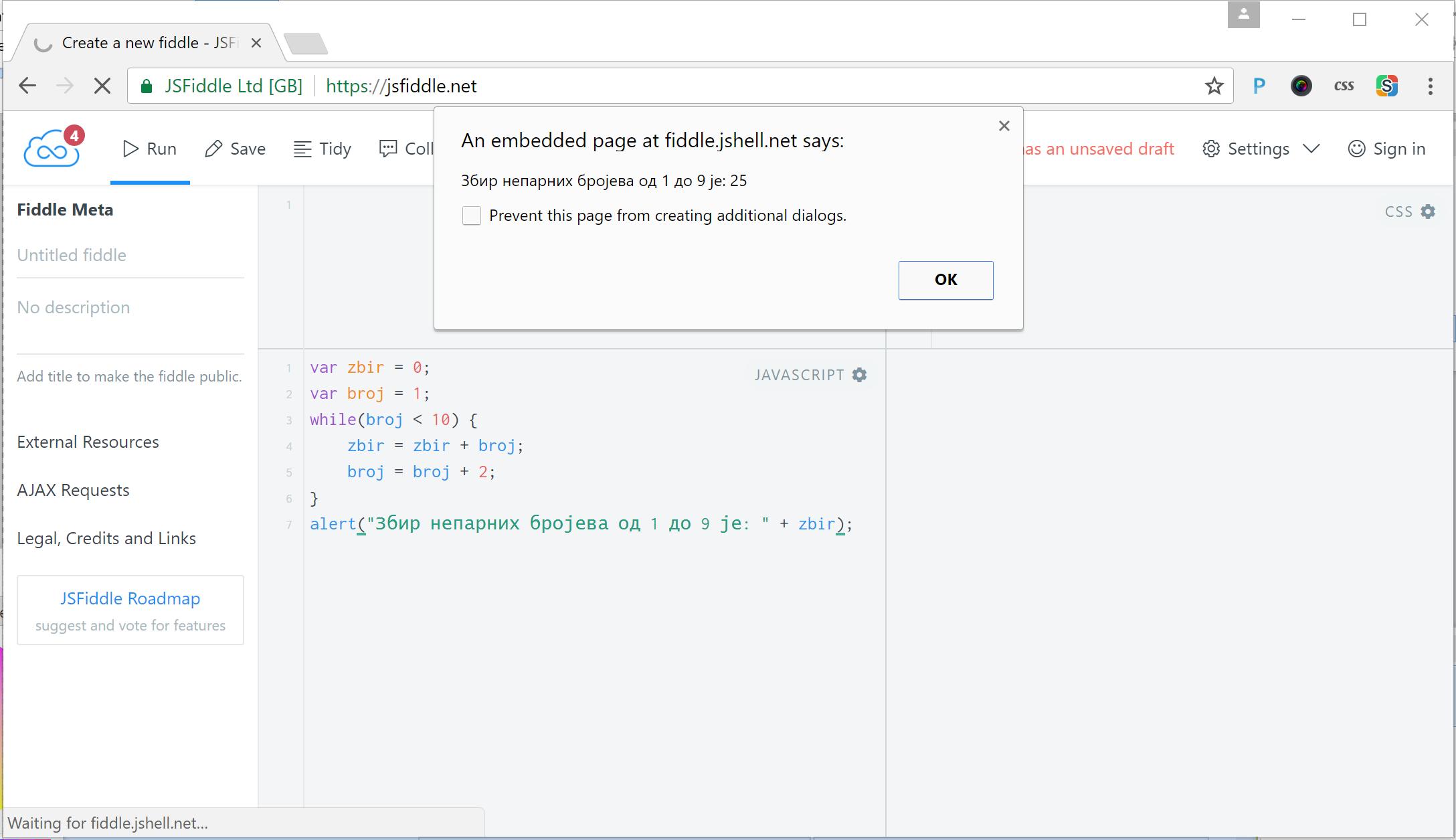 jsFiddle sajt na kome možete da unesete JavaScript kod