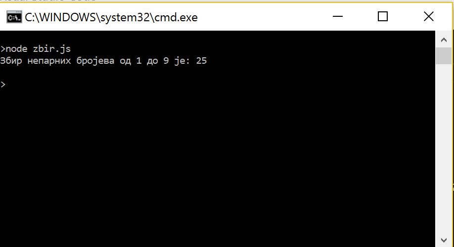 Pokretanje programa koji računa zbir brojeva